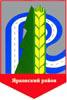 Герб Ярковского района