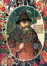 Царь Михаил Романов